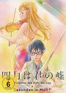 Shigatsu wa kimi no uso DVD 1